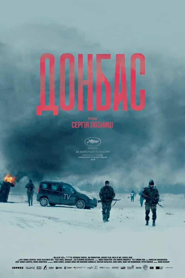 «Донбасс»  порожняк не гонит